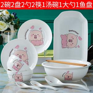 卡通餐具套装家用2人学生情侣碗筷