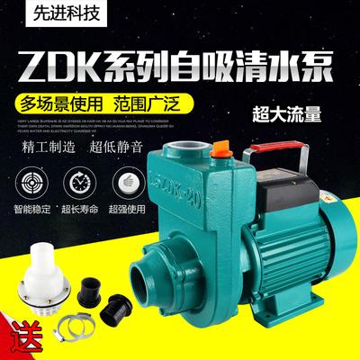 自吸泵220V家用大流量单相清水泵抽水机农用污水化粪池排污离心泵