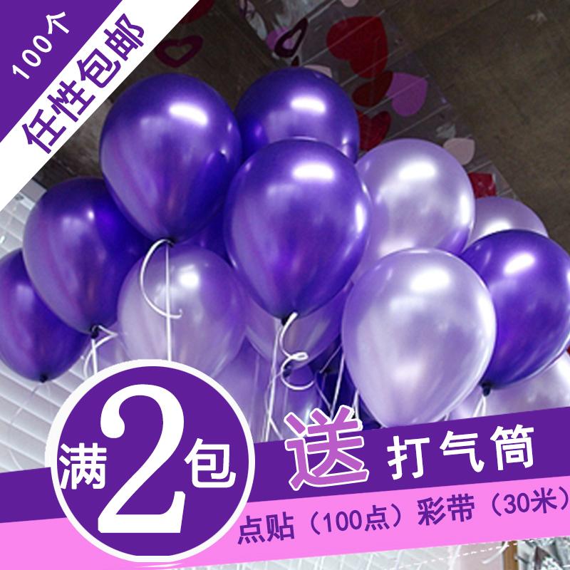 (用2.2元券)婚庆用品开业装饰珠光气球加厚圆形儿童生日派对求婚布置气球批發