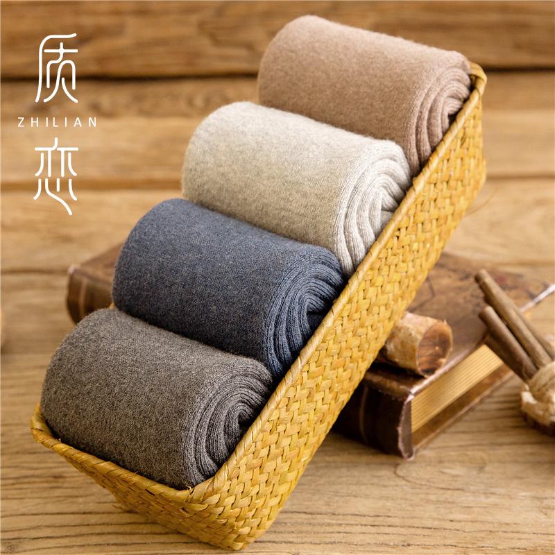 毛巾袜子男袜纯棉冬季加厚袜加绒中筒袜运动吸汗毛圈男士保暖棉袜