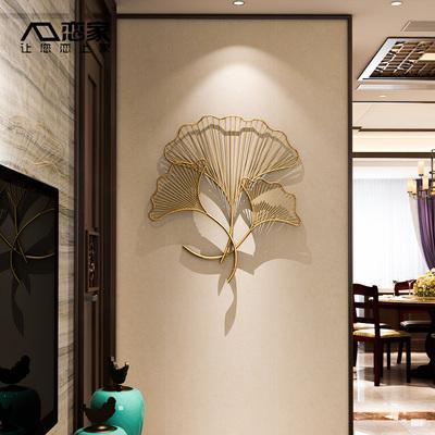 金属墙饰 家居客厅餐厅沙发背景过道 玄关墙面装饰品铁艺挂件创意