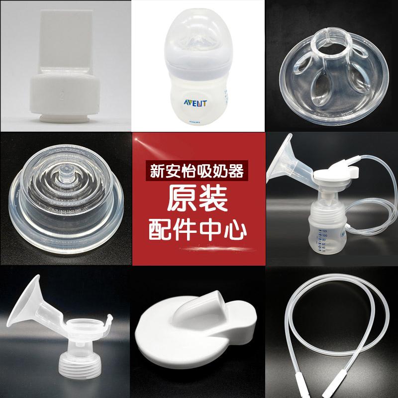 Товары для сцеживания грудного молока Артикул 560503459690