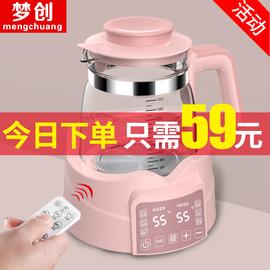 婴儿恒温调奶器保温水壶热水智能冲奶机泡奶粉全自动温奶暖冲奶粉图片