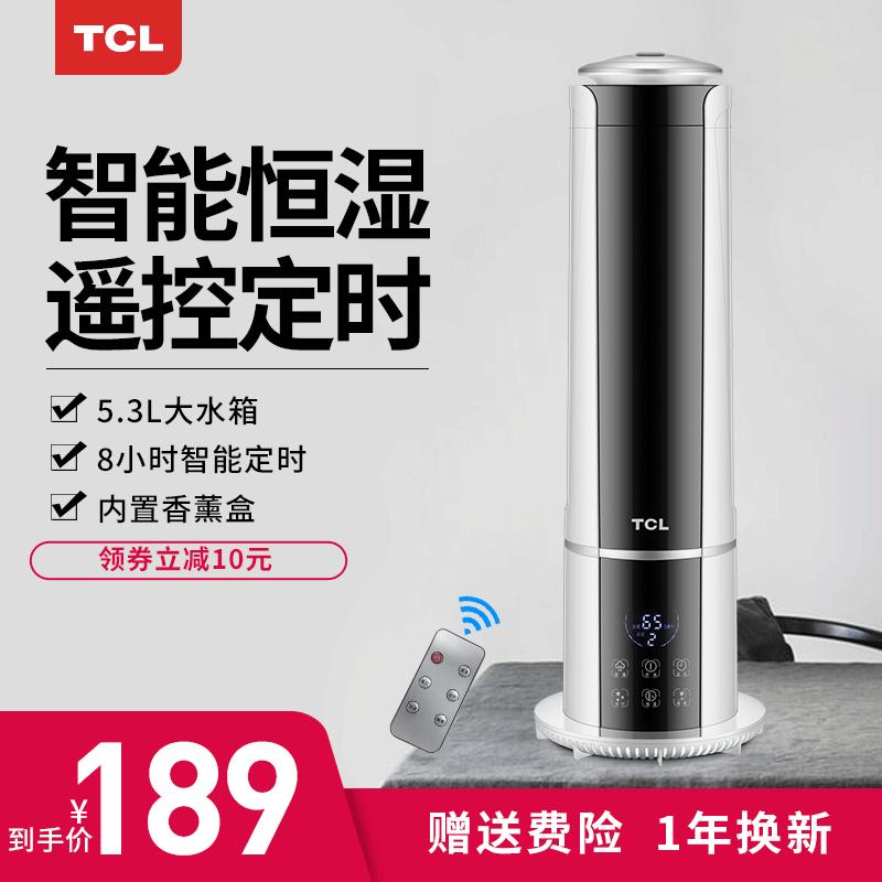 tcl落地式大容量家用静音加湿器