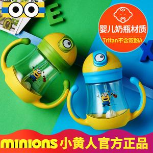 小黄人儿童吸管杯子水壶太空塑料夏季男女幼儿园防摔小巧可爱便携