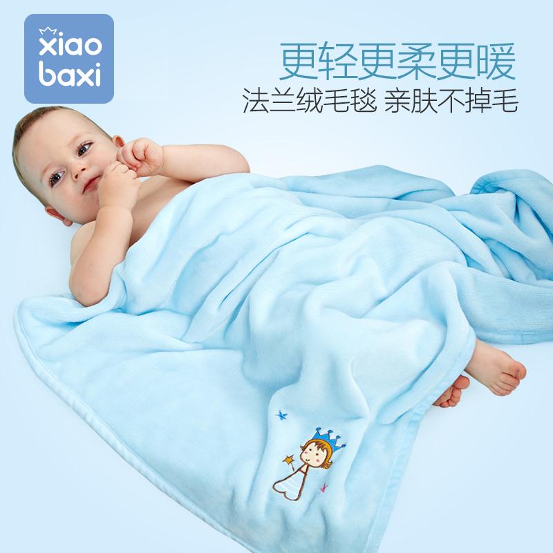 笑巴喜毛毯子四季新生宝宝空调毯子