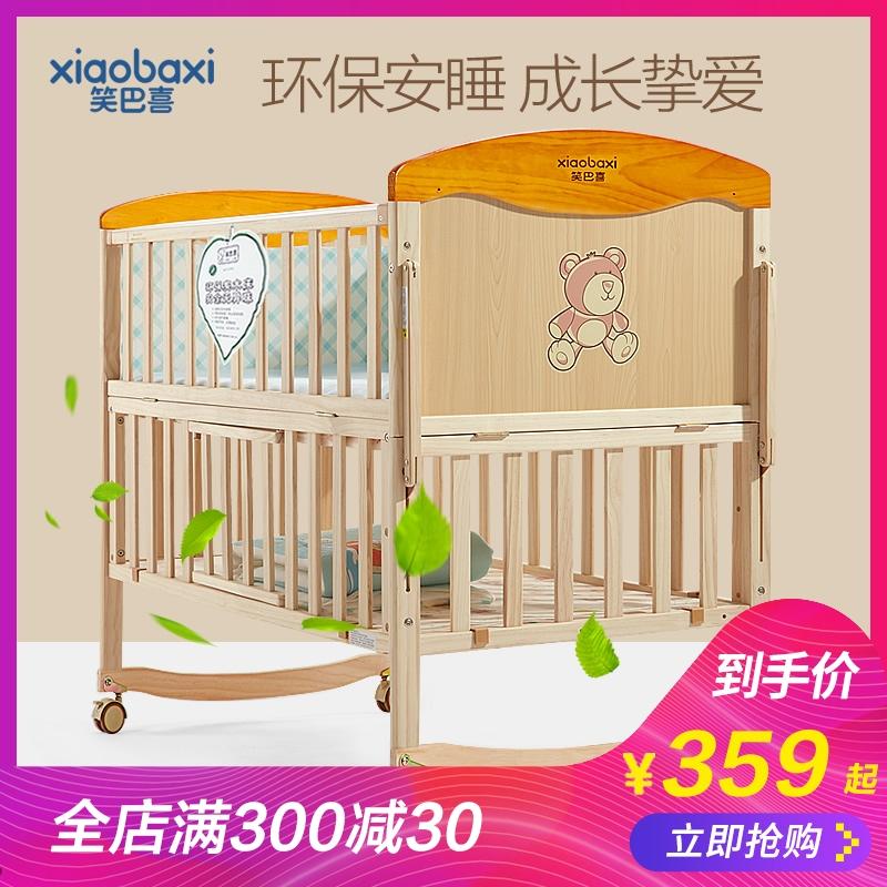 笑巴喜婴儿床质量怎么样,好吗