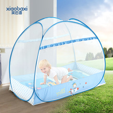Xiaobaxi crib mosquito net yurt children's falling proof mosquito net cover universal installation free, bottom foldable