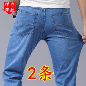 夏季弹力宽松冰丝男士修身牛仔裤