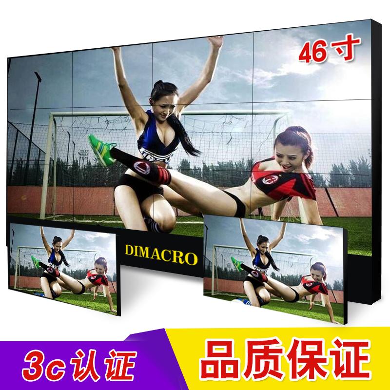 DIMACRO三星40/46/55寸液晶拼接屏幕无缝电视墙大屏LED监控显示器