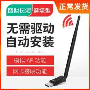 免驱USB无线网卡台式机千兆笔记本家用电脑360wifi接收器迷你无限网络信号驱动5G上网卡双频wi-fi随身