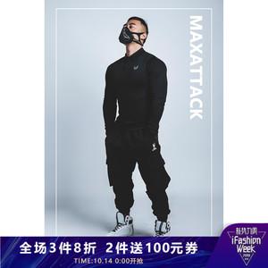 MAXATTACK高弹力训练紧身衣男 私人健身教练服篮球跑步运动POLO衫
