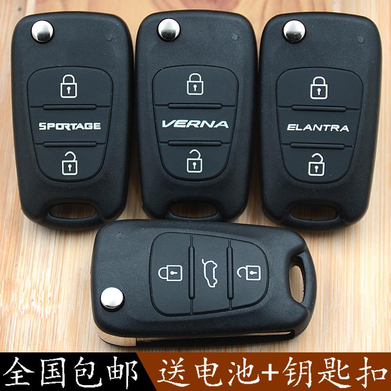 Настоящее время поколение Elantra Dynamics Rena Sonata 8 Восьмой i30ix35 kia K2k5 Lion Chi пульт дистанционного управления ключ скорлупа