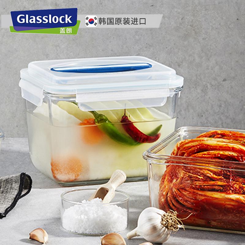 glasslock玻璃密封保鲜盒大号大容量手提泡菜罐冰箱冷冻收纳盒