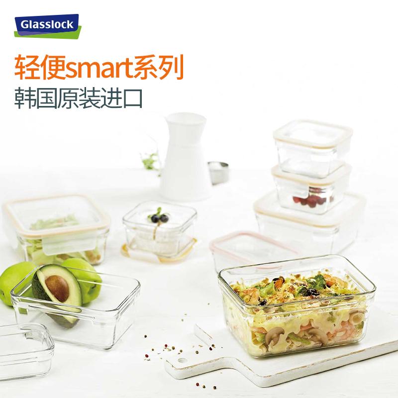 glasslock盖朗smart系列原装进口玻璃密封保鲜盒微烤两用便当饭盒
