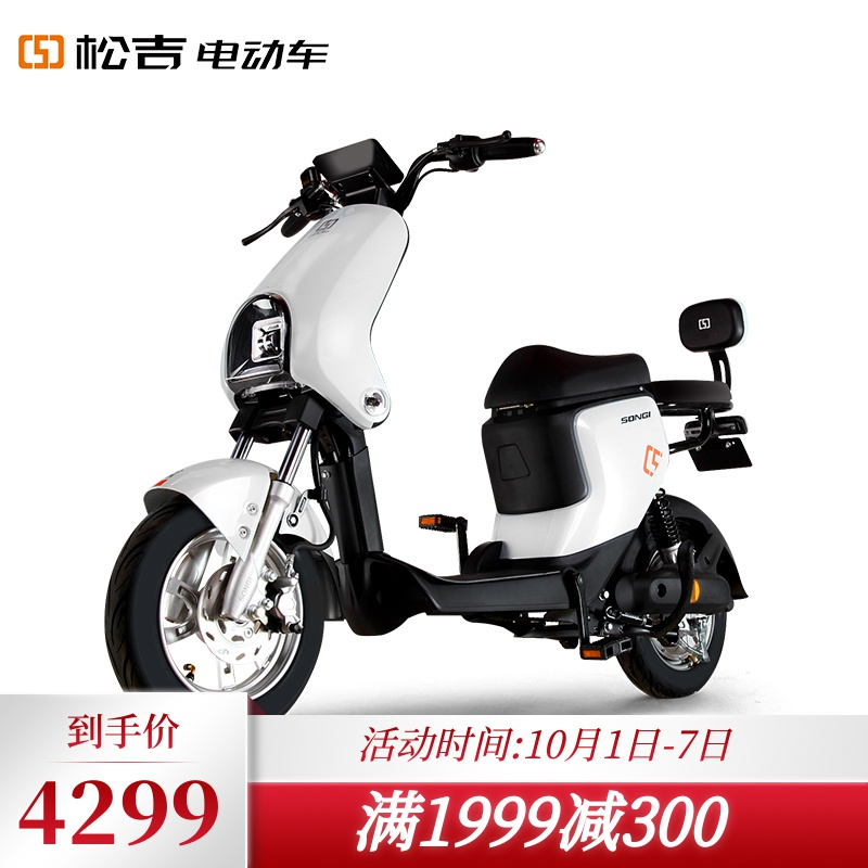 松吉(songi)t2新国标电动自行车(非品牌)