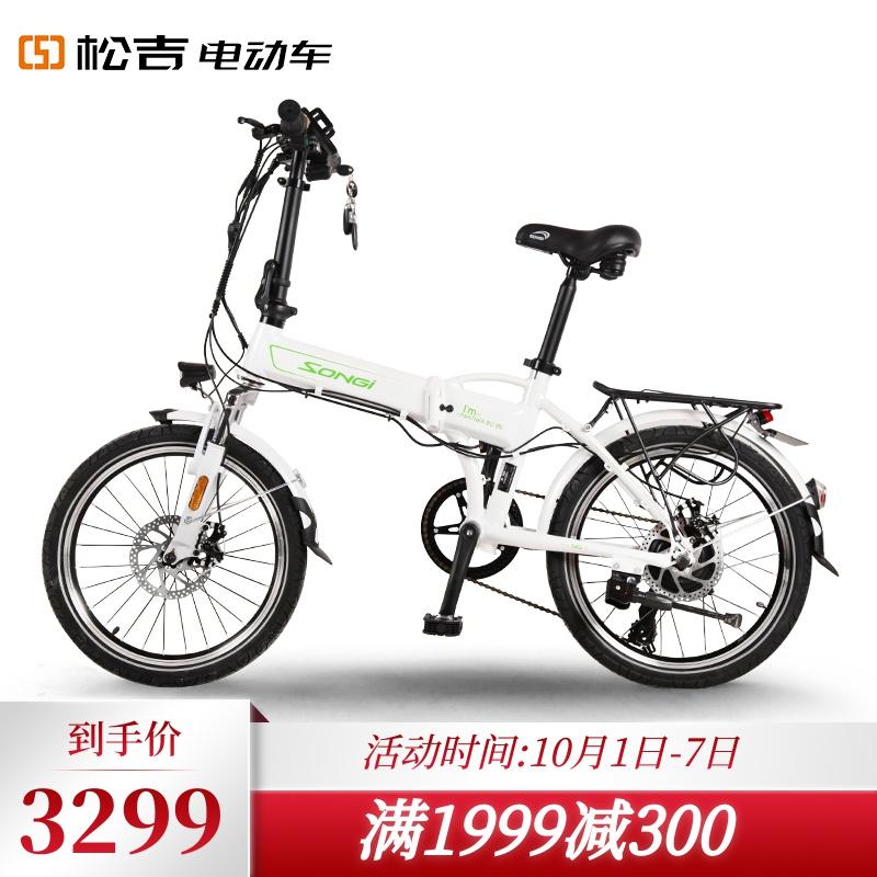 满1999元可用300元优惠券松吉(songi)c2锂电电动自行车