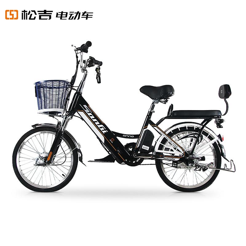 松吉电动车 电动自行车 48V20寸锂电自行车 亲子代步助力车电瓶车