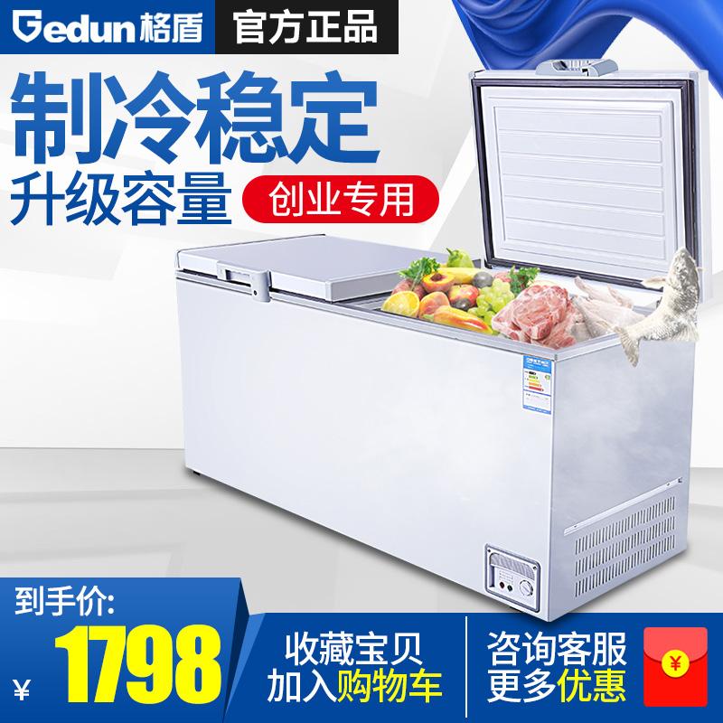 格盾卧式冰箱冷柜大冰柜冷藏冷冻双温商用大容量小冰柜冷冻柜