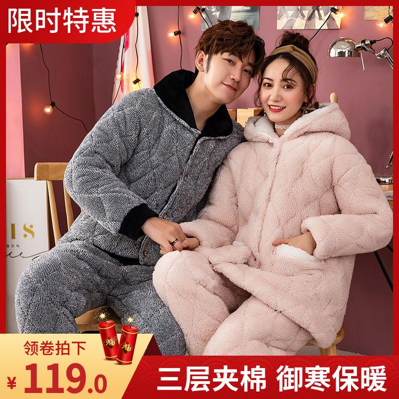 冬季情侣睡衣男士加厚珊瑚绒三层夹棉女冬天加绒保暖秋冬款家居服