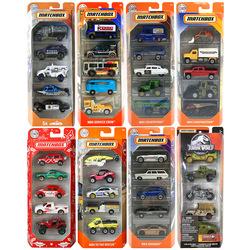 MATCHBOX火柴盒城市英雄小汽车5辆装 越野皮卡车警车合金玩具模型