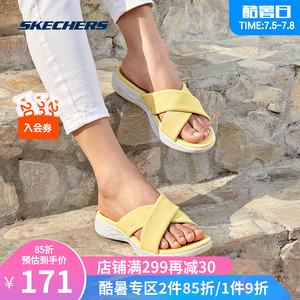 领20元券购买skechers女鞋官方折扣夏季新款拖鞋