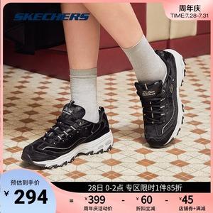 skechers斯凯奇女鞋官方2021经典熊猫鞋蓝色潮流厚底老爹鞋11917