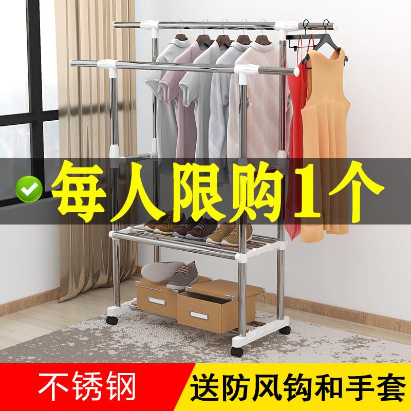 晾衣架落地伸缩不锈钢移动简易双杆式室内凉衣服架子阳台挂晒衣架