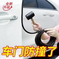 车门防撞条汽车防刮蹭擦门边隐形保护门条神器开门胶条加厚免粘贴