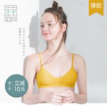 一bra少女日系内衣女无钢圈学生初中高中少女大胸显小文胸薄款