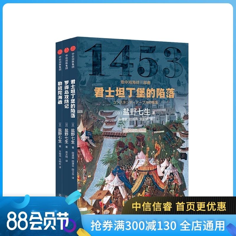 История Европы Артикул 620230653424