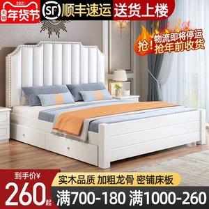 现代简约主卧1.5米轻奢家用实木床