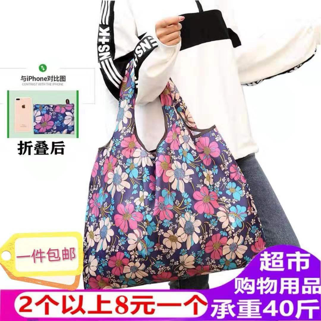 大容量便携超市环保购物袋可折叠轻防水加大收纳袋手提单肩买菜包