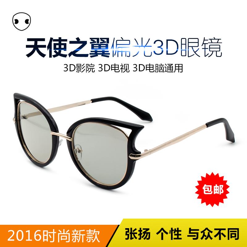 Странный были горячей кошачий 3d очки металлическая оправа поляризующий нет вспышки высокий ясно 3d глаз фильм больница специальные пакеты почта