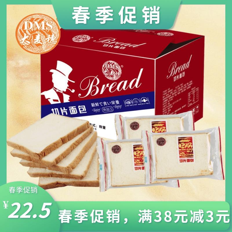 全麦パンスライストーストサンドイッチ満腹栄養朝食おやつ全箱洋菓子無糖質