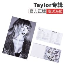 Mildew fungus Taylor Swift Taylor Swift Reputation new album CD+ poster genuine