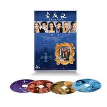 正版美剧 老友记 第一季全集4DVD美国高清电视剧光盘碟片英文原声