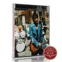 正版 JAY 周杰伦专辑 七里香 CD+歌词本 音乐歌曲唱片周边 珍藏版