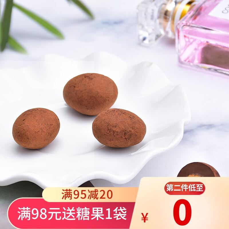 倍乐思Beryls提拉米苏扁桃仁牛奶白巧克力马来西亚进口铁盒送女友图片
