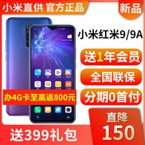 Xiaomi/小米 Redmi 9红米9a官方旗舰Pro手机正品老人机新品直降