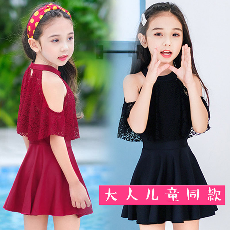 Girls swimsuit baby cute middle and big childrens Princess ins WindNet red new hot spring parent-child mother daughter swimsuit off shoulder