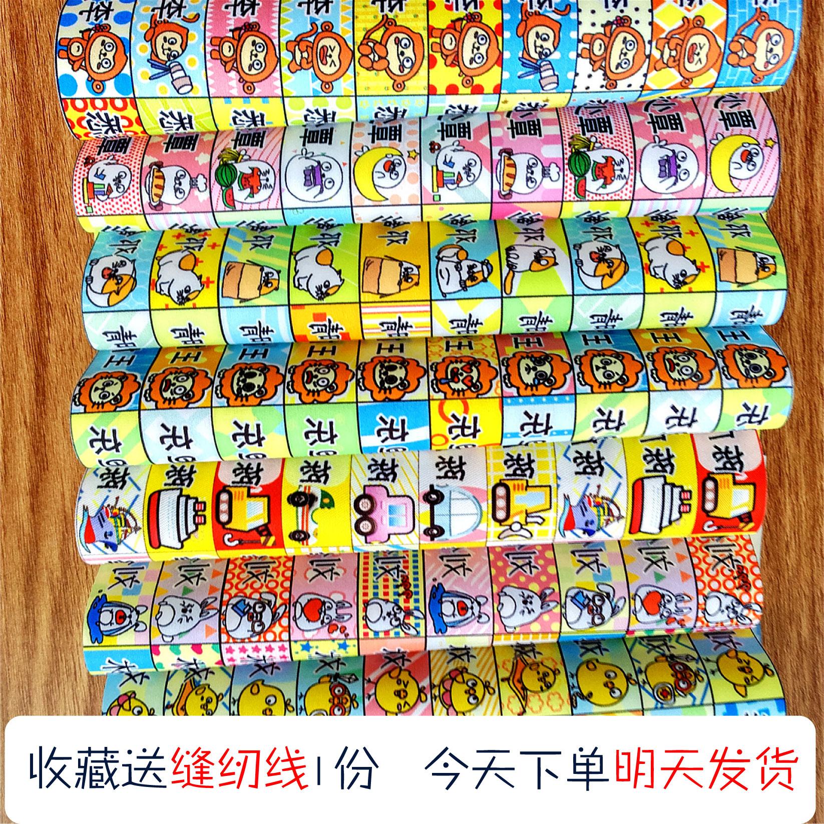 Индивидуальный детский сад детские имя слово Имя наклейки могут быть сшиты могут быть вышитой одеждой детские Название студента слово полосатый