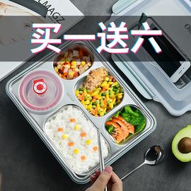 304不锈钢保温饭盒韩国带盖分格快餐盒食堂餐盘大容量学生便当盒图片