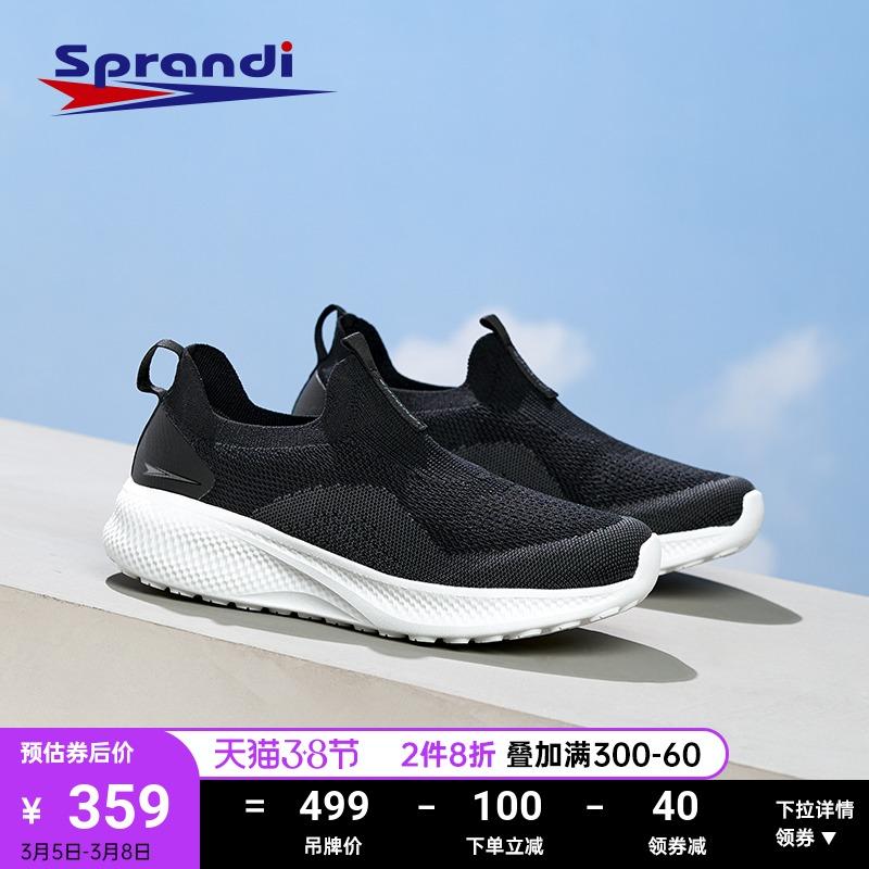 Sprandi斯潘迪运动鞋女春季新款一脚蹬休闲鞋子网面透气训练鞋