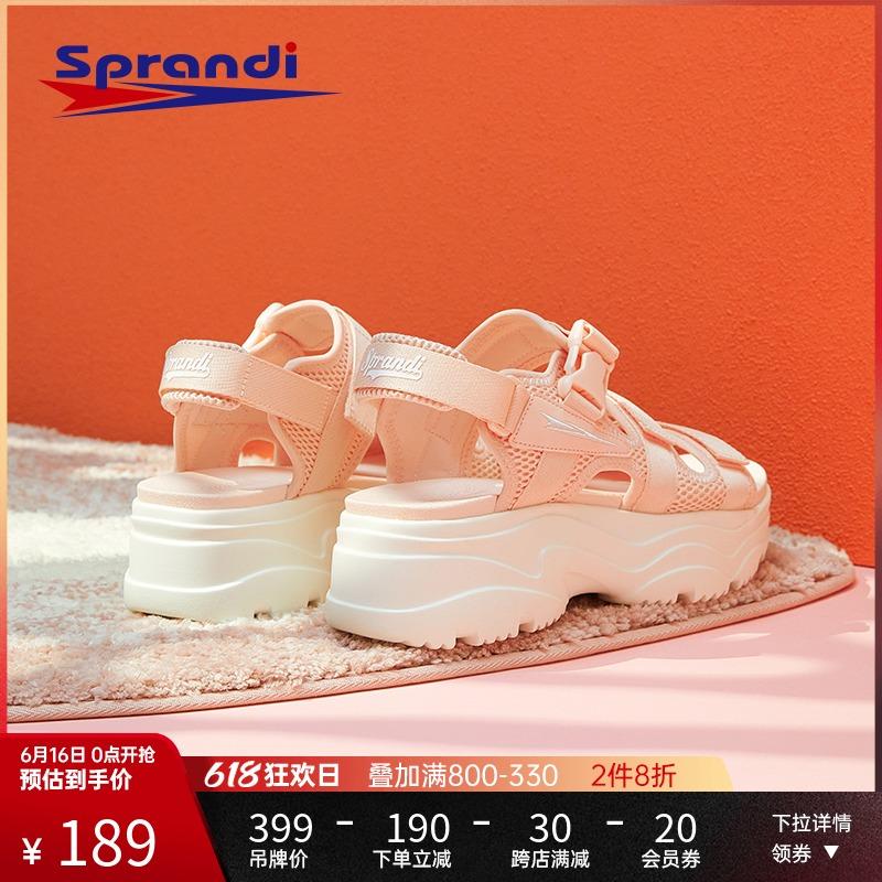 Sprandi斯潘迪男女鞋情侣运动凉鞋魔术贴夏季款休闲鞋舒适沙滩鞋