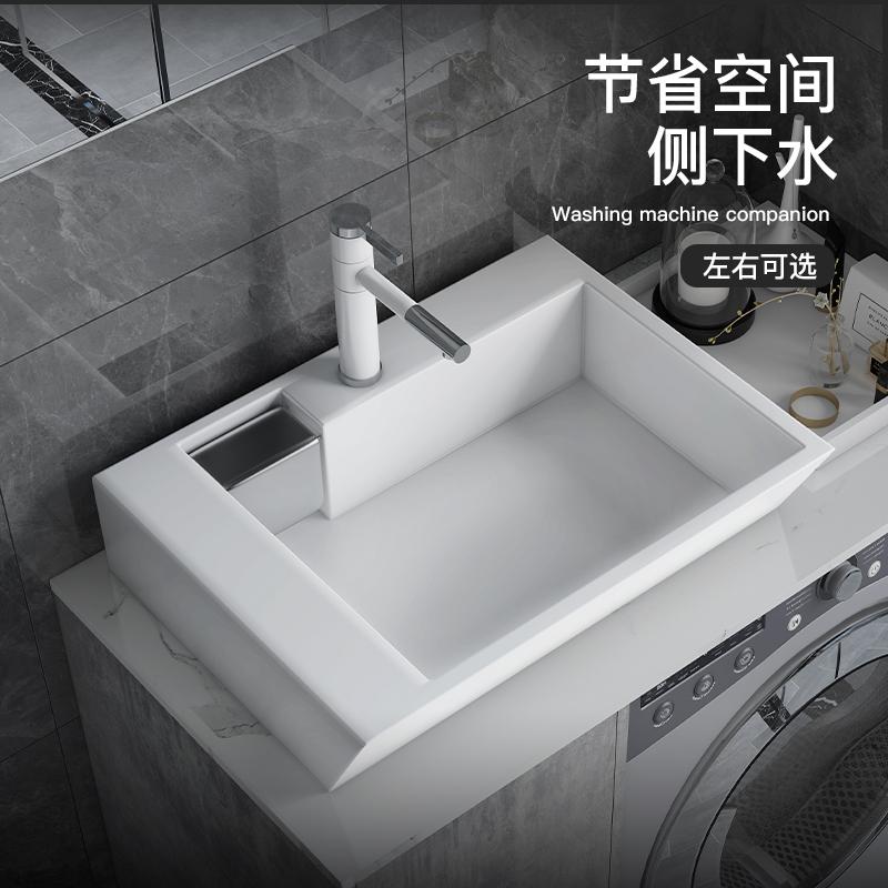 Раковины для ванной комнаты Артикул 580718875901