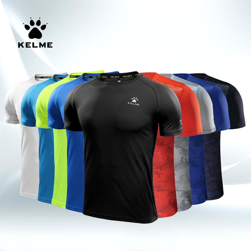 KELME卡尔美运动T恤男式透气速干跑步健身训练服短袖圆领纯色上衣