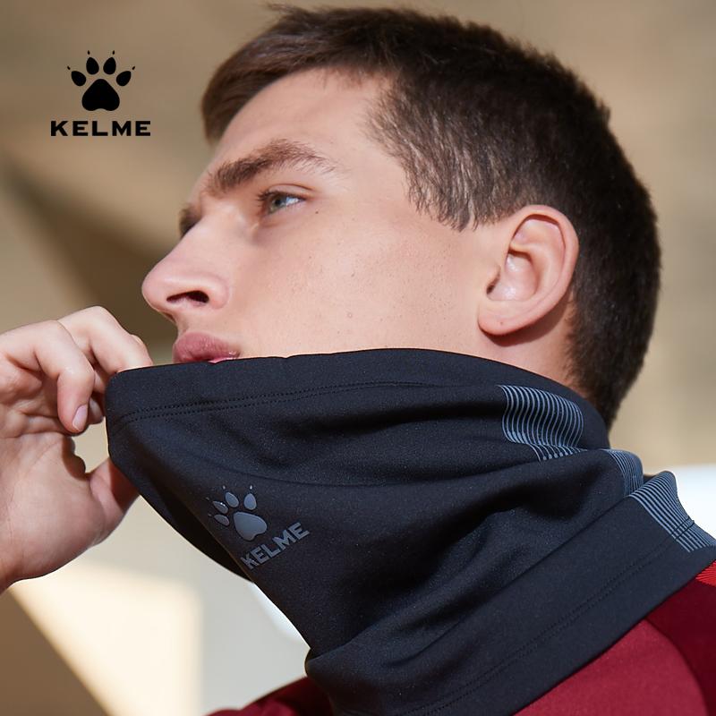 KELME卡尔美运动围脖男女加绒加厚面罩足球保暖儿童秋冬骑行头套