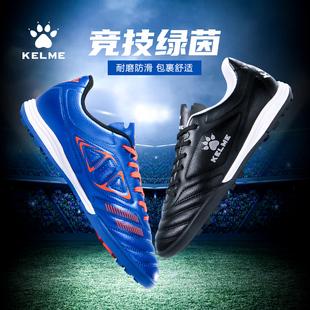 kelme卡尔美儿童足球鞋男孩小学生专用碎钉tf球鞋透气夏季训练鞋