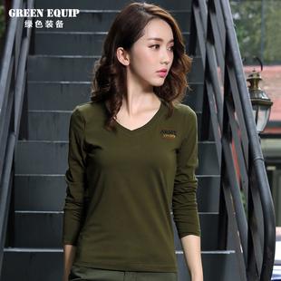 秋裝女裝v領户外休閒長袖t恤女修身純棉打底衫女士體恤軍綠色上衣